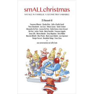 smALLchristmas